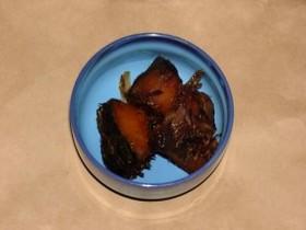 栗かぼちゃ の じゃこ煮