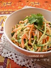 切り干し大根のエスニック風サラダの写真