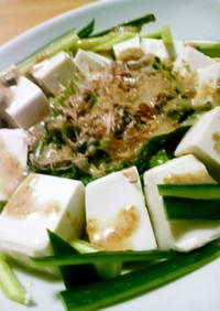 ほうれん草とお豆腐の棒々鶏風サラダ