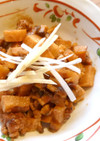 【薬膳レシピ】タケノコと椎茸の甘そぼろ