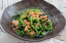 焼塩鮭と小松菜の和え物