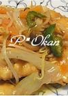 野菜たっぷり☆鶏ムネ肉のぽん酢照り焼き