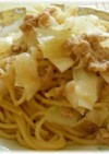 ツナとキャベツのスパゲティ