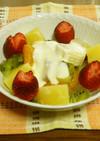 なんでもない我が家のフルーツサラダ♡