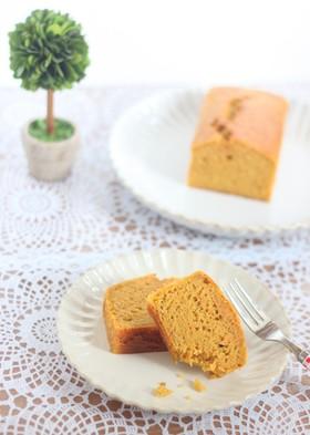 HM人参とオリーブオイルのパウンドケーキ