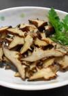 愛知の魚100選外 ツメタガイの燻製