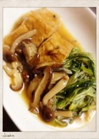 厚揚げと水菜の煮物(和風あんかけ)