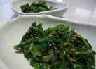 我が家のごまおかか和え✿ゆで野菜◆基本