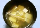 山椒ピリッ☆茗荷と豆腐のお吸い物