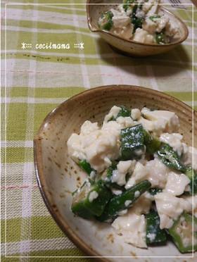 塩麹豆腐deオクラのオリーブオイル和え