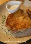 鶏モモ肉のパリっと焼き ヨーグルトソース