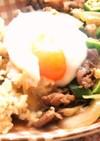 小鍋で13分*温泉卵