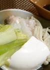 塩麹さん☆しみじみ美味しい☆白菜漬鍋!