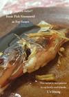 ウチの黄金比~定番*魚の煮付け【白身魚】