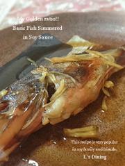 ウチの黄金比~定番*魚の煮付け【白身魚】の写真