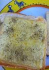 チーズトースト黒コショウ