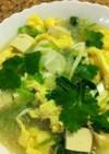 """秘密だよ! """"卵だし""""の中華スープ"""