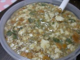 美容に離乳食に☆ゴマ+オクラ+納豆+豆腐
