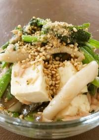 ほうれん草と豆腐のごまポン和え