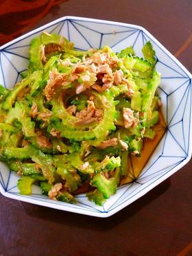 沖縄・我が家のゴーヤサラダ
