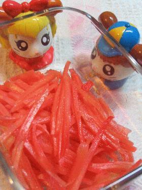 自分で手作り♪紅生姜♪