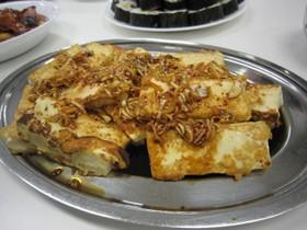 家庭で韓国料理♪簡単な豆腐のジョン