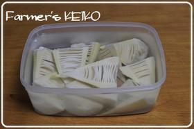 【農家のレシピ】タケノコの茹で方