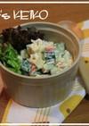 【農家のレシピ】チーカマきゅうりサラダ