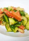 カニカマときゅうりのサラダ