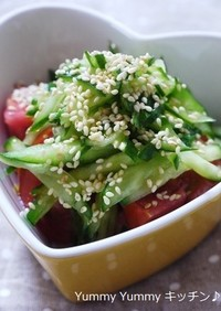 トマトと塩もみきゅうりの胡麻オリーブ和え