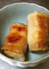 高野豆腐のベーコン巻き