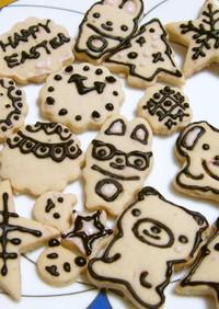 米粉のストロベリークッキー&アイシング