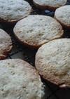 さっくさくメイプル風味のおからクッキー