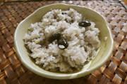 炊飯器で雑穀・蒸し黒豆入りもっちりおこわの写真
