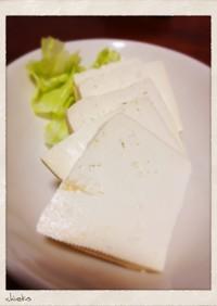【木綿豆腐】豆腐の味噌漬け