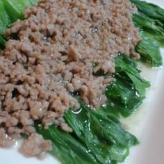 青梗菜のあっさり煮