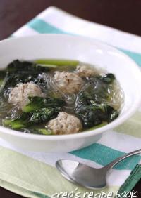 ターサイと肉団子の春雨スープ