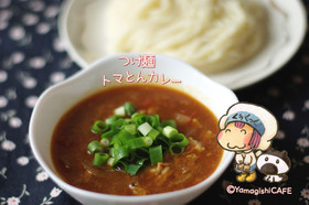 つけ麺✱⁕*トマとんカレー*⁕✱