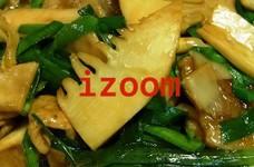 歯応え抜群!筍とエリンギの豚肉炒め中華風