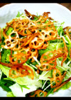 ごぼうと蓮根チップのパリパリサラダ
