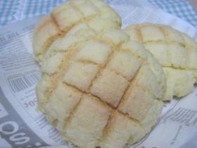 できた❤私のメロンパン!! HB