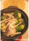タジン鍋で!白身魚と野菜のシンプル蒸し♪