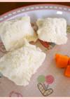 手づかみ離乳食★小さい卵サンド