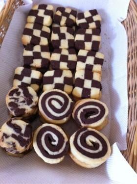 マーガリンで☆アイスボックスクッキー