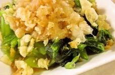 手軽美味☆小松菜のおろし和え