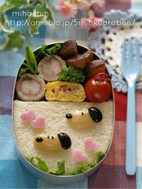 【キャラ弁】お豆のスヌーピー弁当
