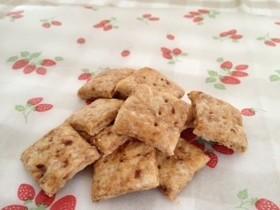 マクロビ×いちごクッキー