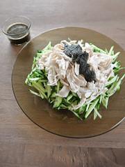 棒棒鶏(黒ゴマ黒酢たれ)の写真