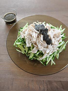 棒棒鶏(黒ゴマ黒酢たれ)