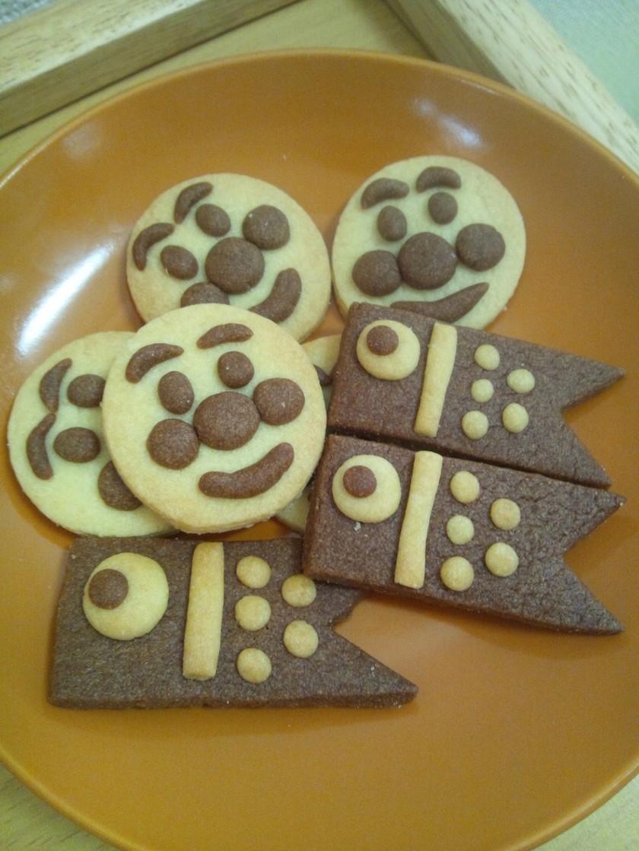 アンパンマンと鯉のぼりクッキー